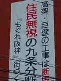 20070923_30