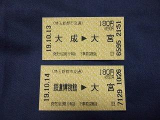 20071014_08