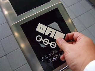 20071016_01