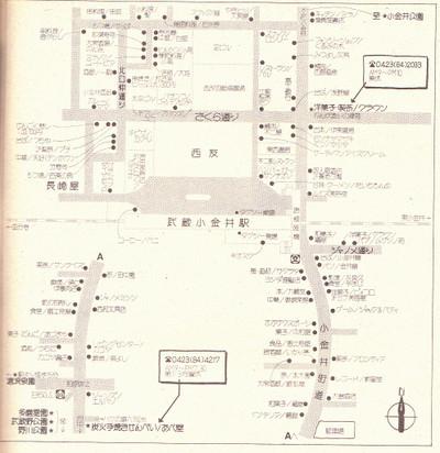 198307_0004