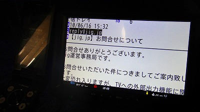 100621_008