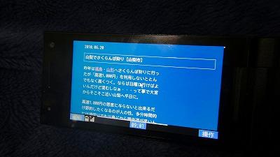 100621_010