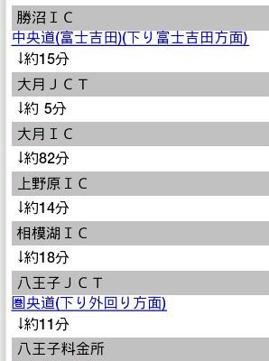 120805_022_2