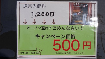 20131201_000