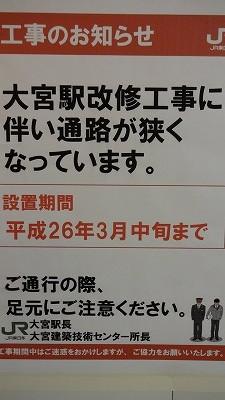 20140114_002