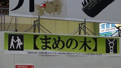 20140120_000