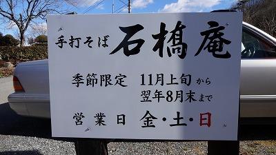 20140119_003
