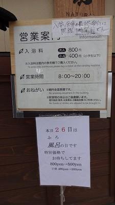 20140126_006