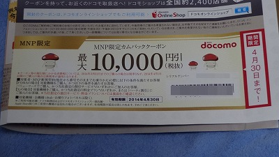 20140302_000