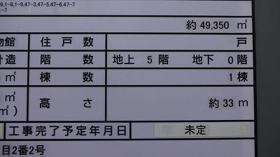 20140429_001