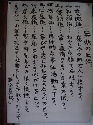 20140616_006