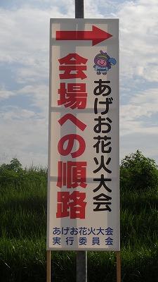 20140802_001
