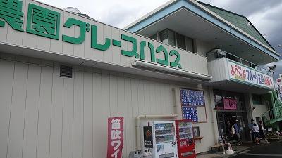 20140810_003