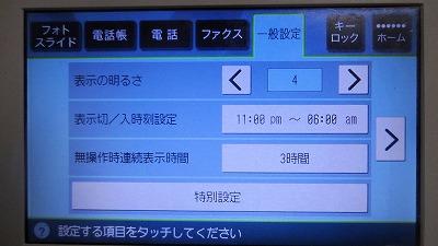 20141109_002