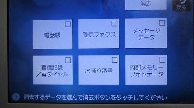 20141109_004