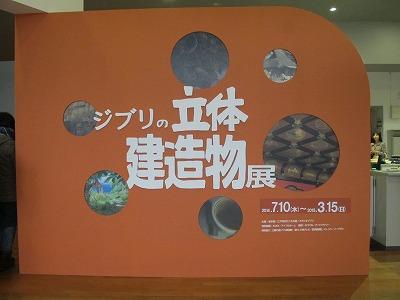 20141129_023