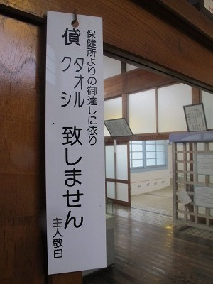 20141129_038