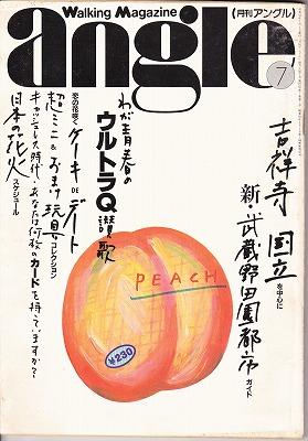 198307_0001