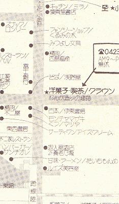 198307_0005