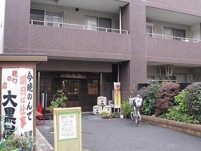 20141129_010