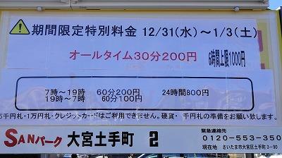 20150101_002