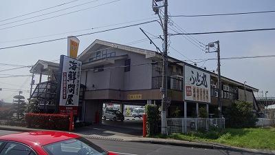 20150322_001