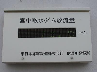 20150531_022