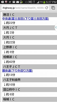 20140810_012