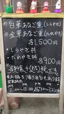 20150913_006