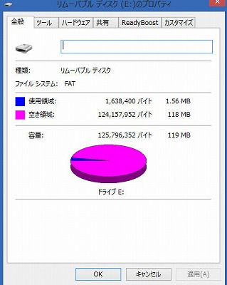 20150912_011