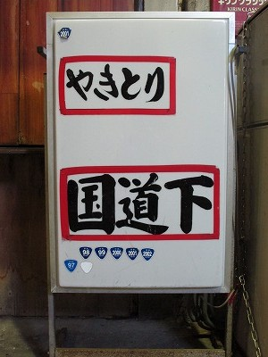 20150920_020