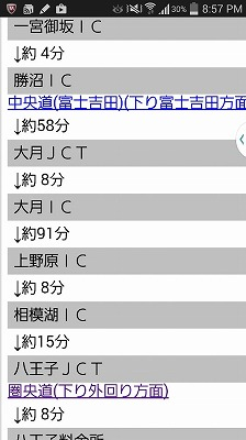 20150922_2200jpg