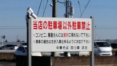 20151218_005