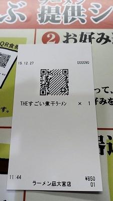 20151227_019