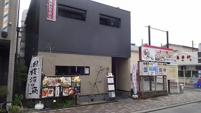 20160320_007