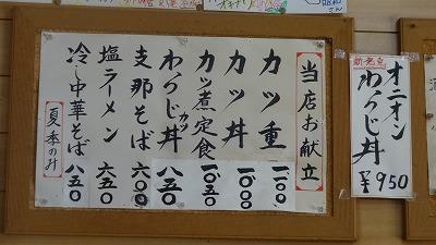 20160522_002