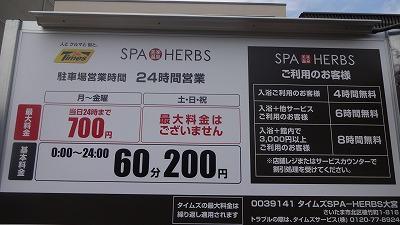 20160523_001