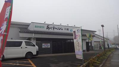 20161120_000
