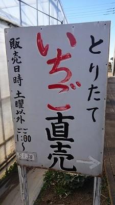 20170212_003