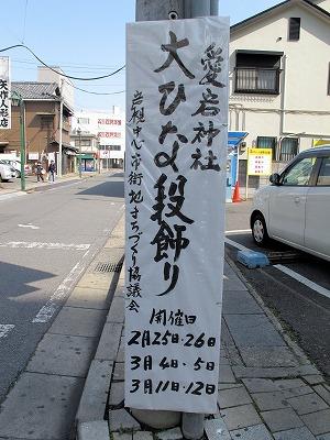 20170305_003