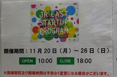 20171120_004