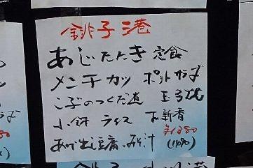 20180422_0021