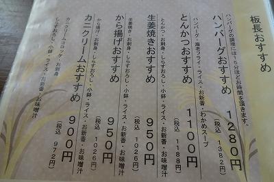 20180422_004