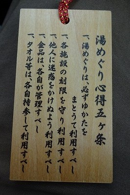 20190126_003