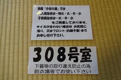 20190126_022